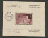 Belgium #B208 MNH VF Souvenir Sheet>King Albert Memorial Issue of 1938