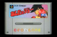 ASHITA NO JOE Super Nintendo SNES FAMICOM Ver Giapponese NTSC ○○○ SOLO CARTUCCIA