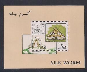 Afghanistan   1996   Silk Worm.   s/s   MNH   (53193)