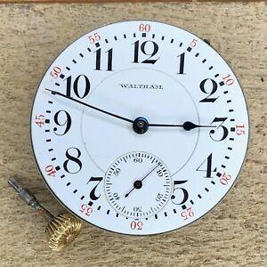 16s Waltham Pocket Watch Movement - Grade Vanguard - 23 Jewels, 5 Positions