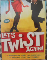 let's twist again (8 x CD Compilation promoVarious ‎
