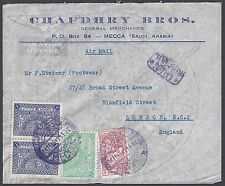 SAUDI ARABIA 1949 AIR MAIL COVER TIED MECCA MUKARRAMAH IN VIOLET ON TUGHRA ISSUE