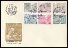 17423 - PORTUGAL 1971 SCULPTORS FDC