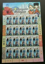 Malaysia ASEAN Joint Issue Costumes 2019 Flower Attire Fashion (sheetlet) MNH