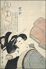 Japanese Art Print: Clever Woman: Utamaro Reproduction