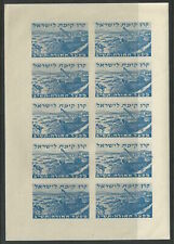 Judaica Old Block KKL JNF Unperforated 10 Label Stamps Ha Hula Lake Project 1952