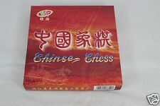 """Chinese Chess Wood Carved Set 32 Pieces Boys Girls Board Game size 1 1/2"""" W"""