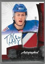 10/11 The Cup Auto Patch Rookie RC Derek Stepan /249 173 Rangers