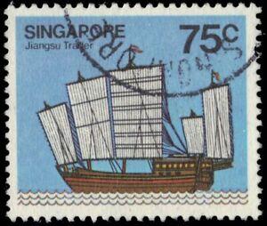 """SINGAPORE 344 - Maritime Heritage """"Jiangsu Trader"""" (pb37307)"""
