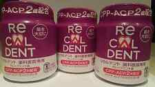 Recaldent CPP-ACP 2 - Chewing Gum Grape Flavour x 3 Packs - FREE SHIPPING