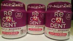 Recaldent Advanced CPP-ACP 2 - Chewing Gum Grape Flavour x 3 Packs