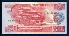 Korea Xf+ Note 50 Won 1988 P-38