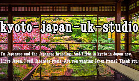 kyoto-japan-uk-studio