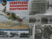 Soviet Russian Aircraft Weapons Plane Vs Tank GUN MISSILES AVIATION