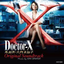 DOCTOR X -GEKAI DAIMON MICHIKO OST [Audio CD] (Music By Kan Sawada)