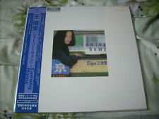 a941981  Faye Wong  LP  王菲 * Sealed * Made in Japan Coming Home Limited Edition Number 649