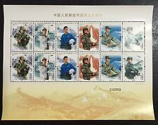 China Stamp 2017-18 90th Construction Chinese People Liberation Army M/S MNH