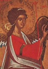 """""""Archangel Gabriel"""" in Ohrid, the Church of Our Lady of the Sick Postcard!"""