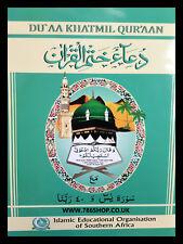 Duaa Khatmil Quran, Finish quraan (Islamic Book) - Brand New ( Best seller )