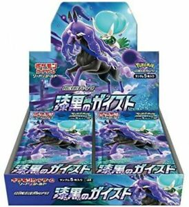 Pokemon Jet Black Spirit Booster Box S6K Sealed (US, Ships Today)