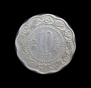 INDIA 10 PAISE 1978 ASOKA LION KM 27.1 #591#