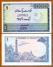 Pakistan, 1 Rupee, ND (1975-1981), P-24A, Sig. 2 W/H UNC