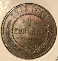1913 RUSSIA 1 KOPEK ABOUT UNCIRCULATED COLLECTIBLE COIN -Y#9.2