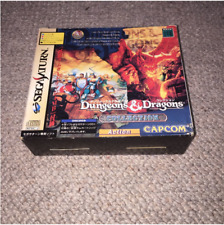 Sega Saturn Dungeons & Dragons spine reg 4MB cartridge Used SS Capcom