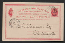 $Danish West Indies Sc#UX6 used Postal Stationery card 1906, Cv. $200