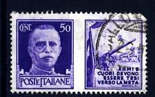 """ITALIA - Regno - Propaganda di guerra - 1942 - 50 cent. """"Armi e cuori devono.."""""""