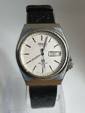 Beauriful Vintage Seiko SQ Sports 100 Men's Quartz Watch