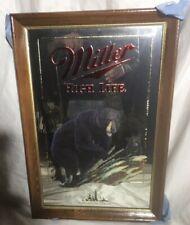 Vintage Miller High Life Black Bear Mirror - Wisconsin 1991 New