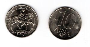 Bulgaria - 10 Leva 1992 UNC Lemberg-Zp