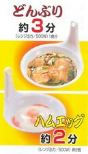 Japanese Microwave Egg Cooker Cooking Container #2034 S-2955