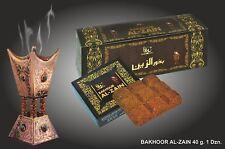 Bakhoor Mosna- 40 gram bakhoor with inner box & aluminium Pouch-Brown Color