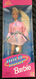 Hula Hoop Barbie Doll New in Box Mattel 1997 Hills Store Exclusive Edition NIB