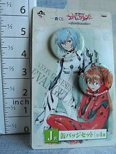 Evangelion Can Badge 2 pics : BANPRESTO