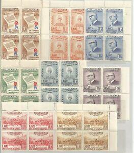 1959 HONDURAS  NEW CONSTITUTION SC. 301-8 N. 8 BLOCKS x 4 CORNER MARGIN MNH**
