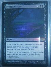 Leyline of the Void FOIL Russian offer EXTRA RARITY rus MTG Magic Wizards