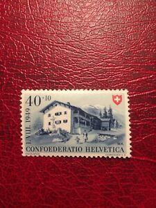 Switzerland stamp 1949 MNH Pro Patria part