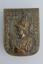 Max LeVerrier (1891-1973) - Bronzekästchen Schmuckkästchen - Büste  Perikles