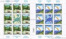 Europa CEPT 2004 vacanze-Bosnia serbo 300-01 piccoli archi **