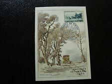 FRANCE - carte 1er jour 8/3/1952 journee du timbre (paris)  (cy10) french