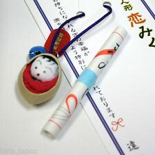 お守り OMAMORI Amulette japonaise porte bonheur avec omikuji