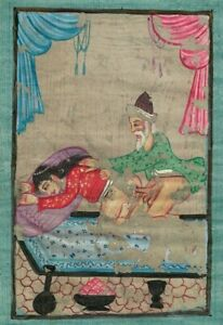 Miniature Painting Erotic Iranian Persian Farsi Arab Manuscript signed aquarelle
