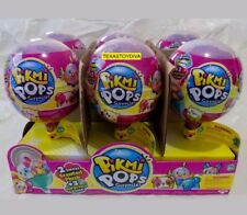 PIKMI POPS SURPRISE! SCENTED PLUSH TOY, NEW IN SEALED PACKAGE,HOT TOY from MOOSE