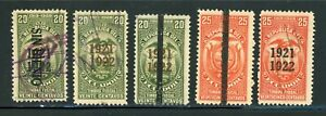 ECUADOR Revenue Fiscal Specialized: LOT #19 - SMALL ASSORTMENT - SEE SCAN $$$