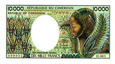 Cameroun ... P-23 ... 10.000 Francs ... (1984) ... *UNC*