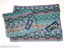 Talit Tallit Talis Tefillin Woven Blue Ethnic Cover Bag Israeli Jerusalem M2R