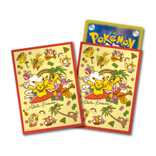 Japanese Limited Edition Alola Friends Pokemon Card Sleeves 64 Count Pack